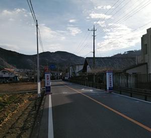 新春駅伝2019!!