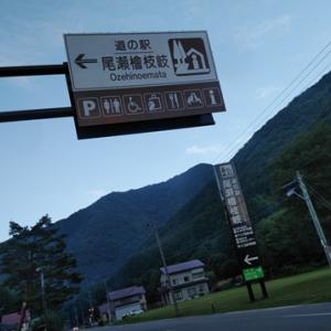 夏の会津山岳決戦!!【前編】