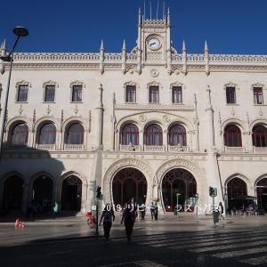 リスボンからの小旅行「シントラ」への行き方