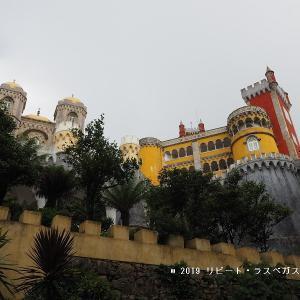 おとぎの国のお城みたいなペーナ宮殿