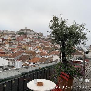 ホテルオスロコインブラからの美しい街並みの眺め