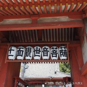 国宝のお寺・浄土寺