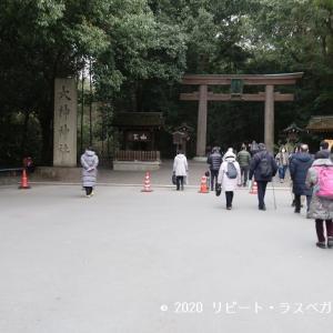 日本最古の神社『大神神社』