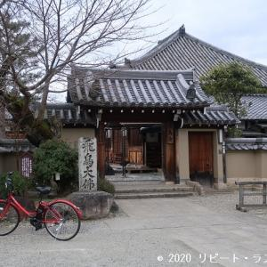 日本最古のお寺『飛鳥寺』