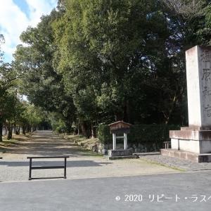 荘厳な橿原神宮