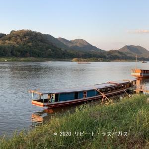 2019年11月ルアンパバーン&バンコクの旅