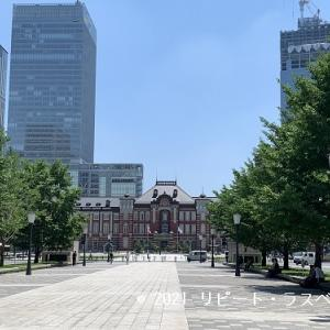 超高層ビルが増えた東京駅
