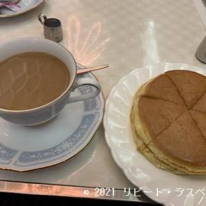 老舗の「純喫茶 アメリカン」