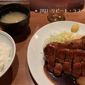 B級グルメの「大阪トンテキ」
