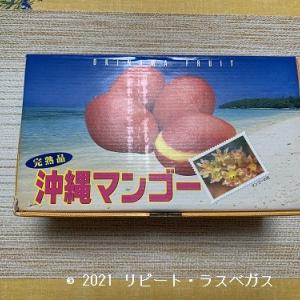 完熟沖縄マンゴー