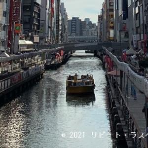 大阪観光で人気の「とんぼりクルーズ」でコテ探し