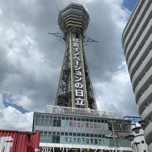 大人も楽しめる大阪のシンボル「通天閣」