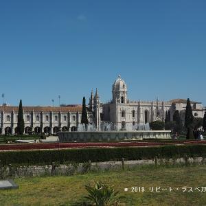 ポルトガルの象徴「ジェロニモス修道院」