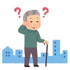 多頻度徘徊老人に悩まされる管理人
