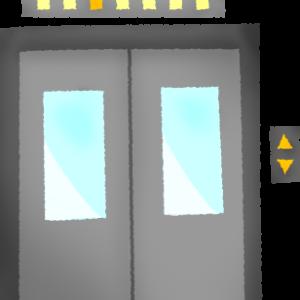 エレベーターのお話「EMTR」と「閉じ込め時緊急キット」 2題
