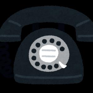 「苦情受付センター」に電話するにしても「最低限の礼儀」というのがある。