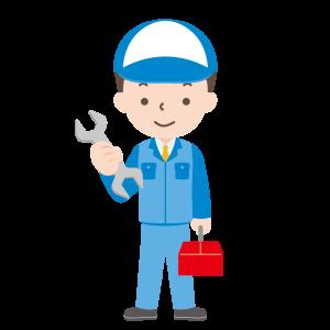 「クラシアン」さんなどの「24時間急行水道修理サービス業者さん」 最近また高くなった???