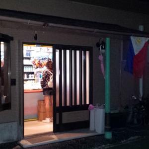焼津市のサリサリ(Ate Fely's)