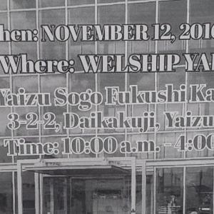 フィリピン大使館、焼津に来る。