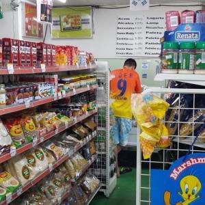 フィリピン(&ブラジル)食材店