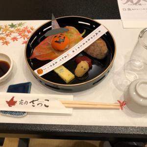 【鶴岡市本町】庄内ざっこさんの秋あがりの会へ
