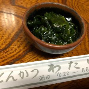 【酒田市相生町】とんかつわたりさんのヒレカツ定食(小)
