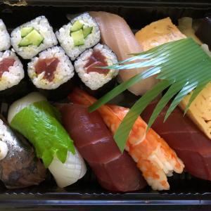 【庄内町余目】依田善さんのテイクアウトのお寿司食べた