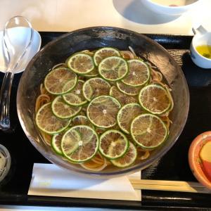 【酒田市北新町】蕎麦切りきち弥さんの平兵衛酢(へべす)蕎麦