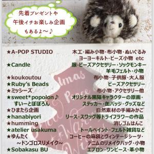 """A-POP STUDIO"""