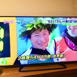 道下美里さん ブラインドマラソンランナー