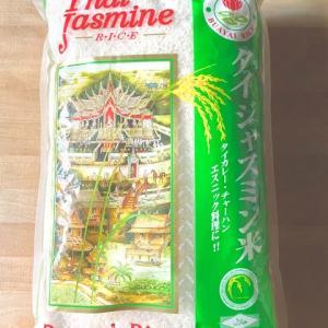 タイ米を買いました。、5キロも。