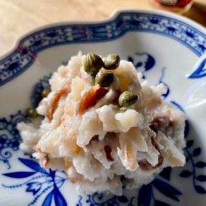 里芋とアンチョビのおつまみ 里芋のグリーンカレー