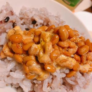 五穀米に納豆に・・・