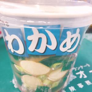 ゆるりダイエット15日目増減0