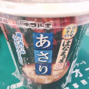 ゆるりダイエット16日目+400g