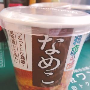 ゆるりダイエット18日目+200g