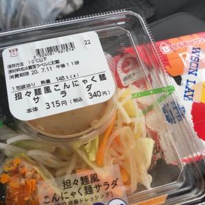 ゆるりダイエット30日目-300g