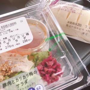 ゆるりダイエット23日目-300g
