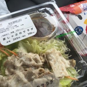 ゆるりダイエット24日目-300g