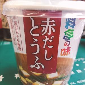 ゆるりダイエット25日目-500g