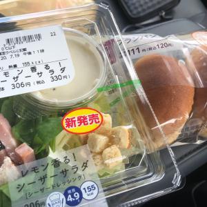 ゆるりダイエット27日目-200g