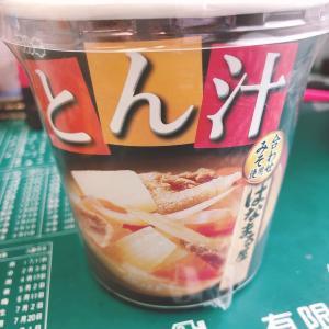 ゆるりダイエット29日目-100g