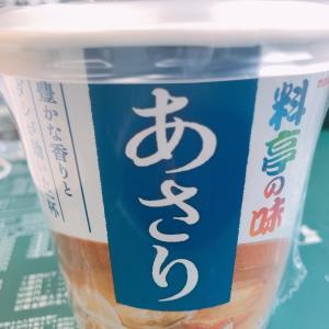 ゆるりダイエット31日目-300g