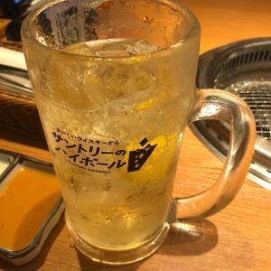 ゆるりダイエット41日目+300g(焼肉~居酒屋~ラーメン編)
