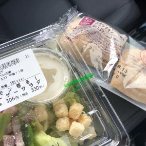 ゆるりダイエット51日目-200g