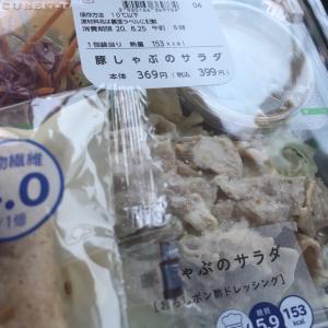 ゆるりダイエット64日目+200g