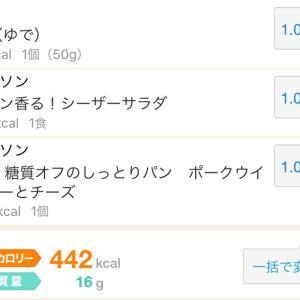 ゆるりダイエット72日目+100g