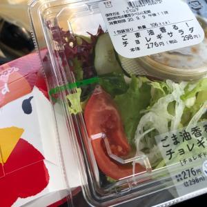 ゆるりダイエット79日目-400g 総裁予備選挙投票用紙到着