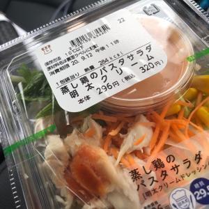 ゆるりダイエット82日目 蒸し鶏のパスタサラダ×2