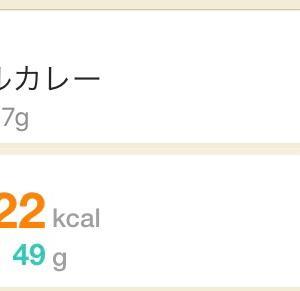 ゆるりダイエット83日目 カップヌードルカレー